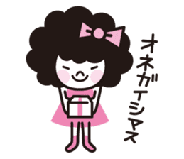 UME-chan sticker #1196366