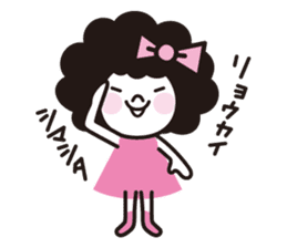 UME-chan sticker #1196368