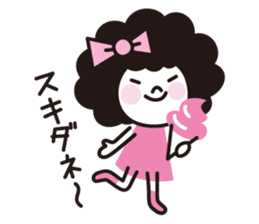 UME-chan sticker #1196371