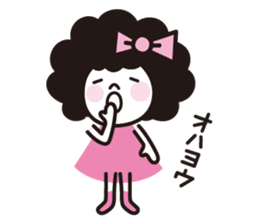 UME-chan sticker #1196373