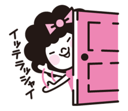 UME-chan sticker #1196376