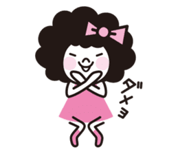 UME-chan sticker #1196380