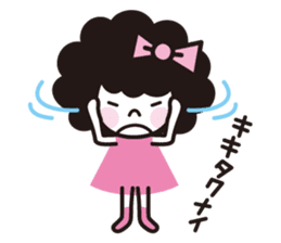 UME-chan sticker #1196381