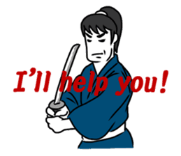 I am SAMURAI sticker #1196769