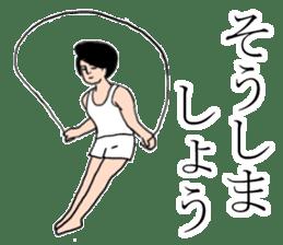 Gymnastics boy Hajime-kun sticker #1196948