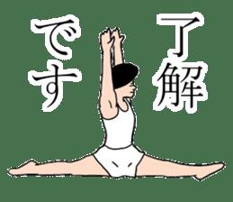 Gymnastics boy Hajime-kun sticker #1196949