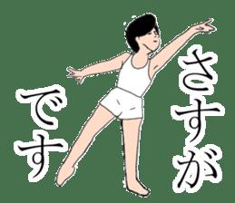 Gymnastics boy Hajime-kun sticker #1196950