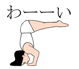 Gymnastics boy Hajime-kun sticker #1196952
