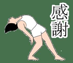 Gymnastics boy Hajime-kun sticker #1196954