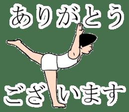 Gymnastics boy Hajime-kun sticker #1196955