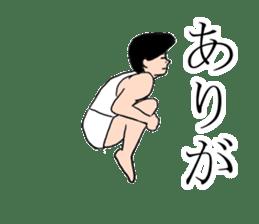 Gymnastics boy Hajime-kun sticker #1196956