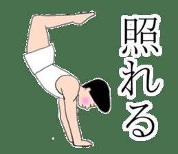 Gymnastics boy Hajime-kun sticker #1196958