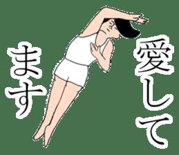Gymnastics boy Hajime-kun sticker #1196959