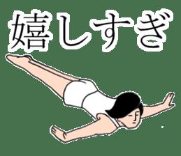 Gymnastics boy Hajime-kun sticker #1196960