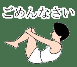 Gymnastics boy Hajime-kun sticker #1196964