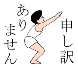 Gymnastics boy Hajime-kun sticker #1196965