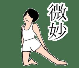 Gymnastics boy Hajime-kun sticker #1196966