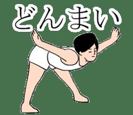 Gymnastics boy Hajime-kun sticker #1196967