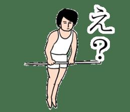 Gymnastics boy Hajime-kun sticker #1196971