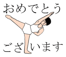 Gymnastics boy Hajime-kun sticker #1196973