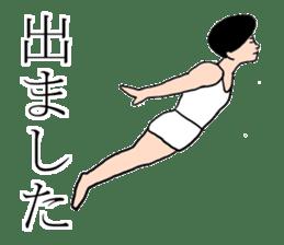 Gymnastics boy Hajime-kun sticker #1196974