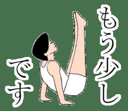 Gymnastics boy Hajime-kun sticker #1196975
