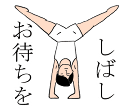 Gymnastics boy Hajime-kun sticker #1196978