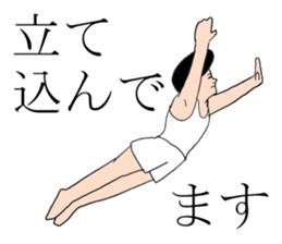 Gymnastics boy Hajime-kun sticker #1196979