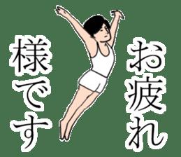 Gymnastics boy Hajime-kun sticker #1196981