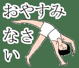 Gymnastics boy Hajime-kun sticker #1196985