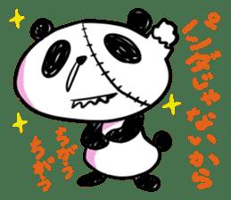 Strained endurance panda sticker #1197546