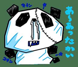 Strained endurance panda sticker #1197559