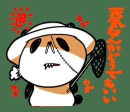 Strained endurance panda sticker #1197560