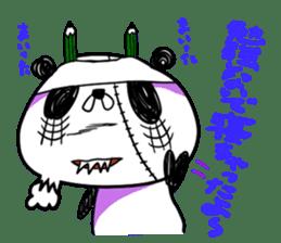 Strained endurance panda sticker #1197568