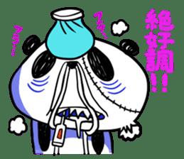 Strained endurance panda sticker #1197570