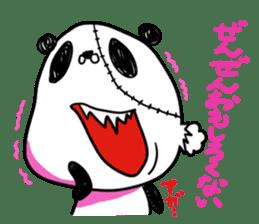 Strained endurance panda sticker #1197576