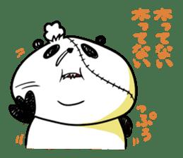 Strained endurance panda sticker #1197579