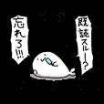 あざらしさんスタンプ第2弾 | LINE STORE