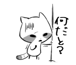 raccoon sticker #1199605
