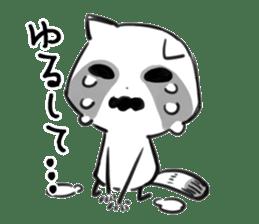 raccoon sticker #1199608