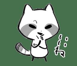 raccoon sticker #1199618