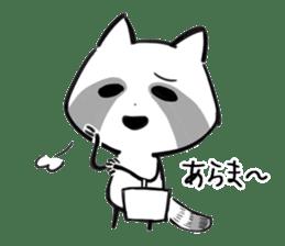 raccoon sticker #1199622