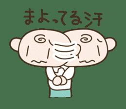 Everyday language sticker #1199791