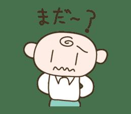 Everyday language sticker #1199801