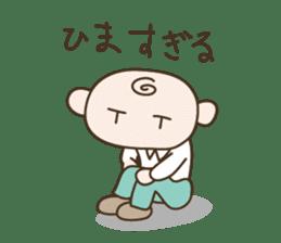 Everyday language sticker #1199804