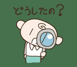 Everyday language sticker #1199809