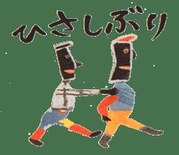 Karushi Masuda Sticker sticker #1200586