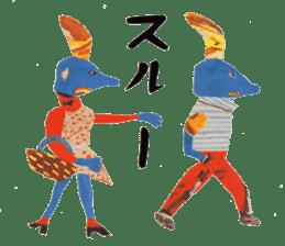 Karushi Masuda Sticker sticker #1200588