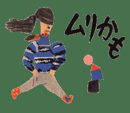 Karushi Masuda Sticker sticker #1200591