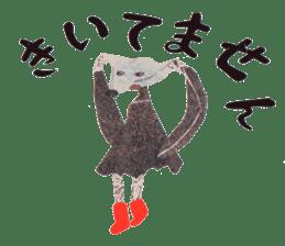 Karushi Masuda Sticker sticker #1200593